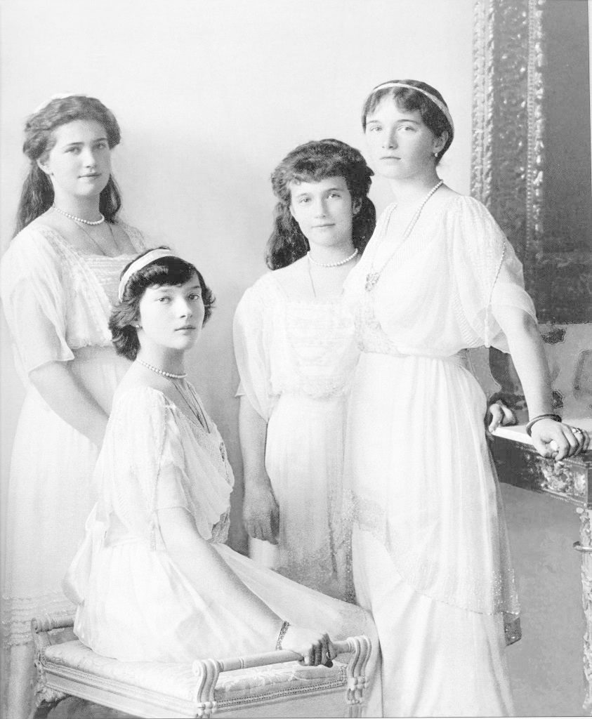 Grand Duchess Daughter of Emperor Nicholas II Maria, Tatiana, Anastasia and Olga.