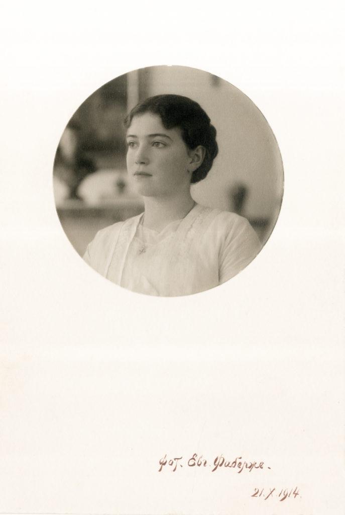 Grand Duchess Maria Nicholaevna . 1914.