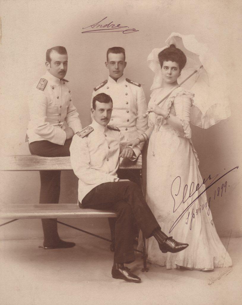 Grand Duke Kirill Vladimirovich with brothers Boris and Andrey and sister Elena.