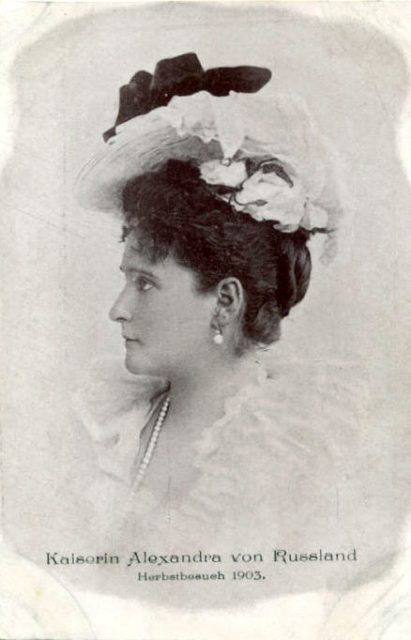 Her Imperial Majesty Empress Empress Alexandra Feodorovna. 1903
