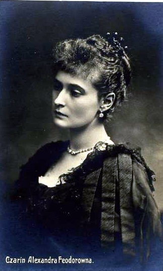 Her Imperial Majesty Empress Empress Alexandra Feodorovna. Russian empire.