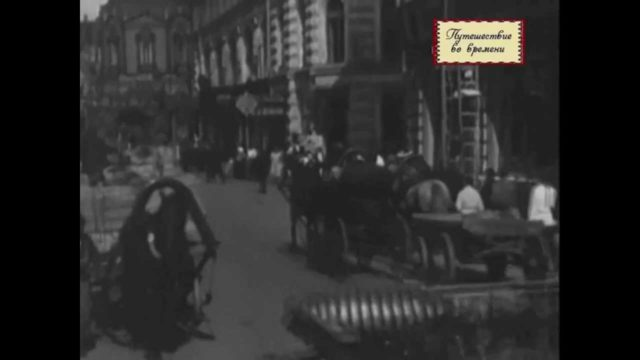 In the area of Mosow China-town at the beginning of the last century. Newsreel