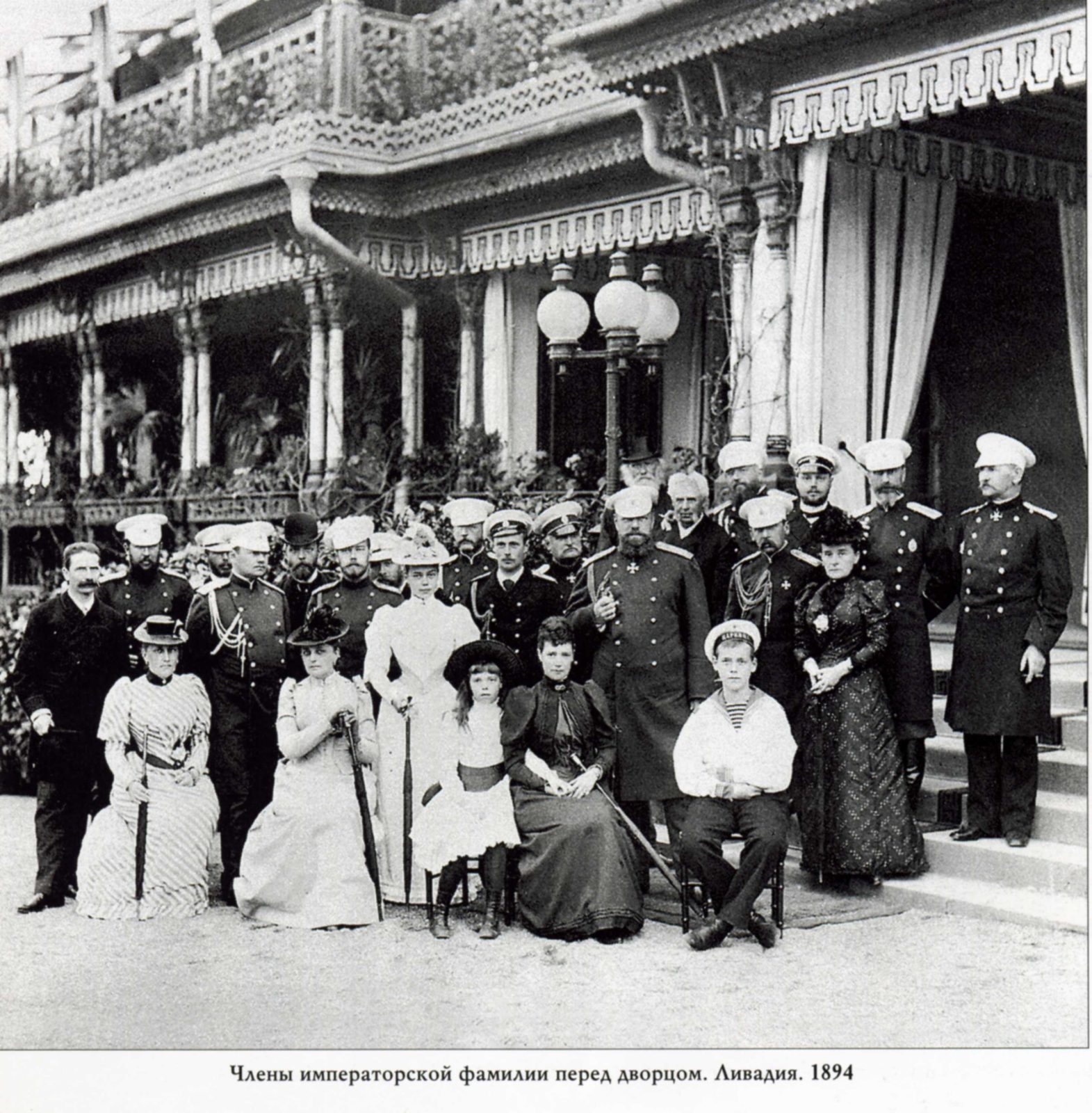 Members of the Imperial family before the Livadia Palace.