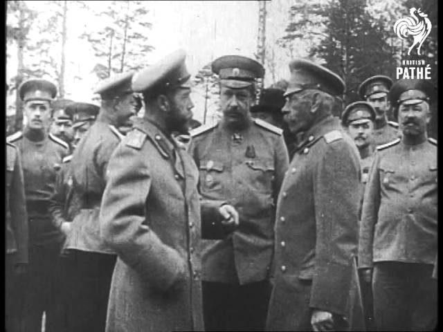 Nicholas II (1914-1916)