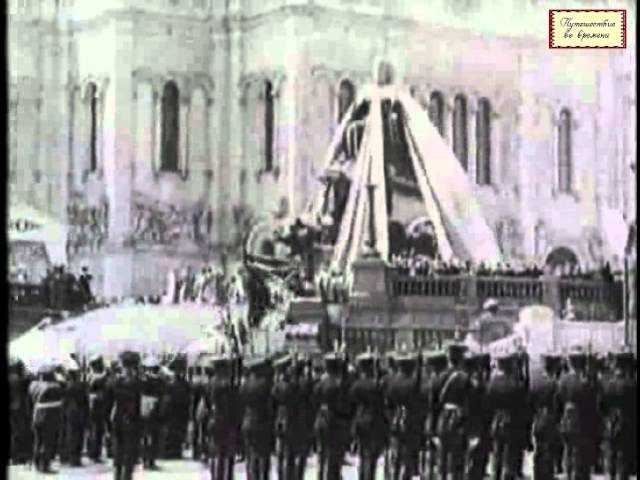 Opening of the monument to Alexander III. Moscow. 1912