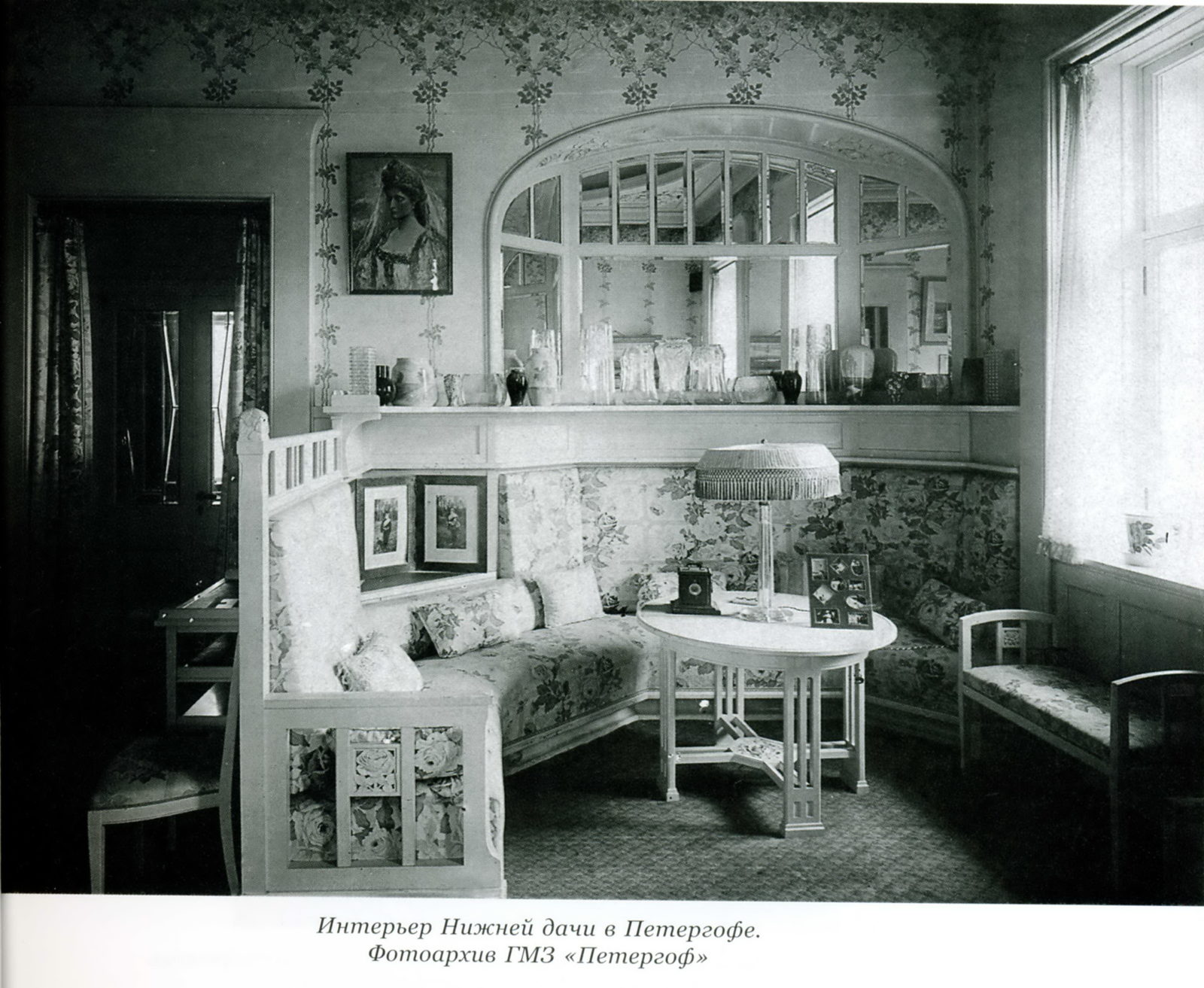 Palaces of Peterhof. Lower dacha. Interior.