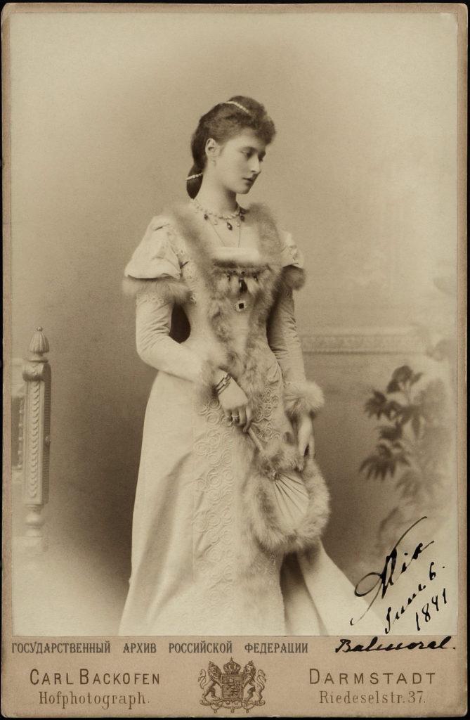 Princess Alix of Hesse, future Russian Empress. 1891.