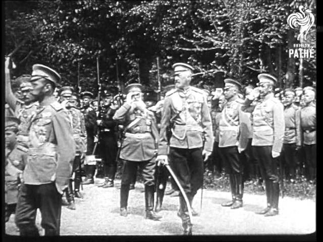 Review In Presence Of Grand Duke Nicholas (1914-1918)