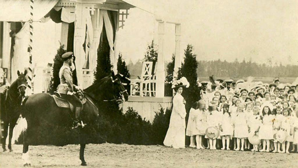 Romanovs. Czar Nicholas II & Children