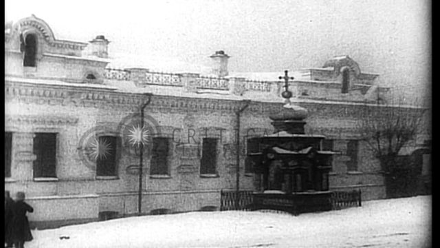 The exterior view of the Ipatiev House where the Romanovs were executed in Yekate...HD Stock Footage