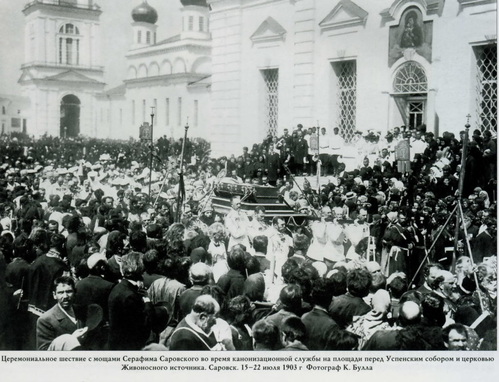 The procession with the relics of St. Seraphim of Sarov during the canonization of the saint