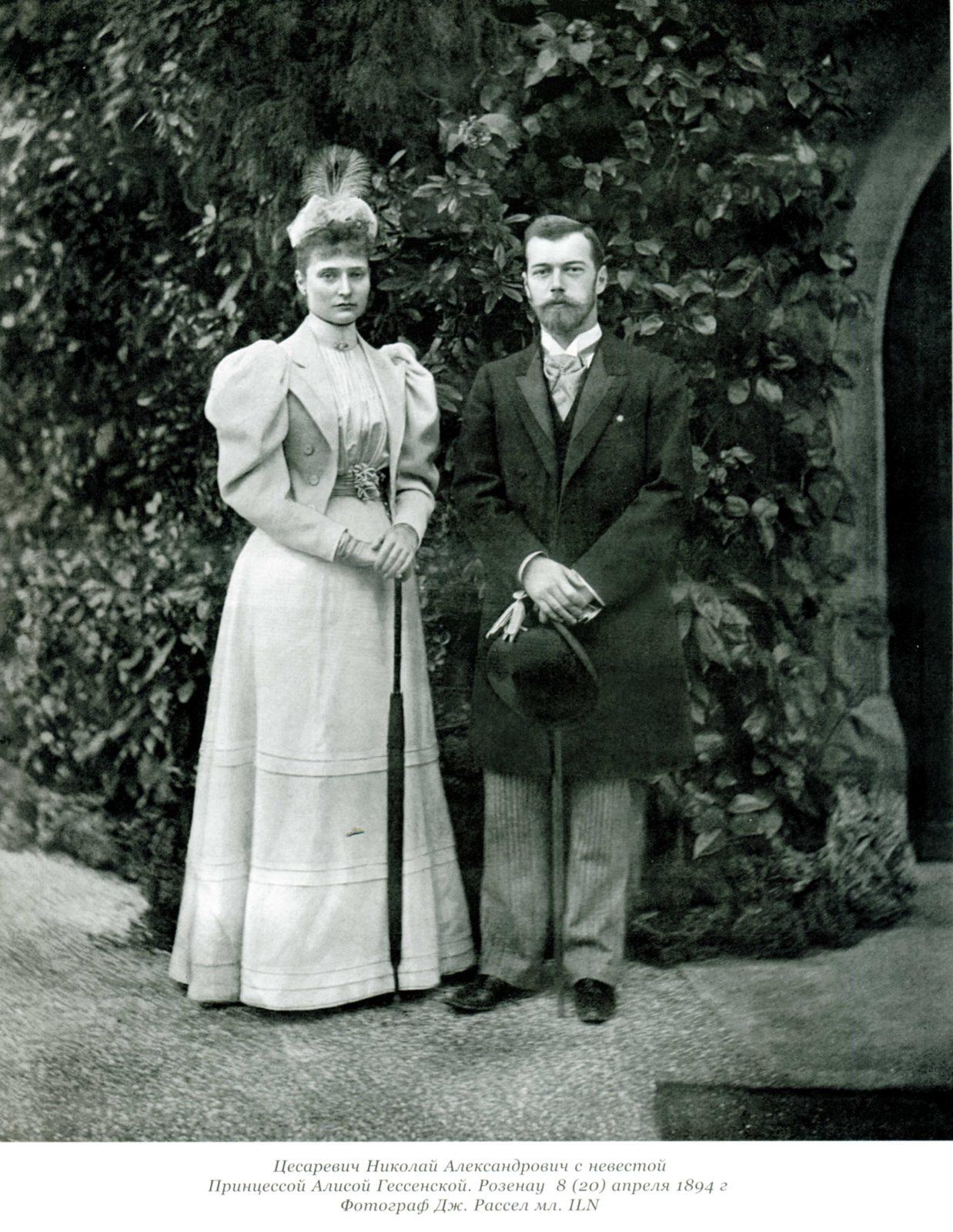 Tsarevich Nikolai Alexandrovich with his bride Hessian Princess Alice.