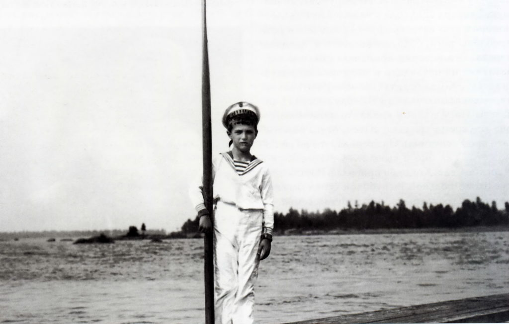 Tsesarevich Alexey Nikolaevich.