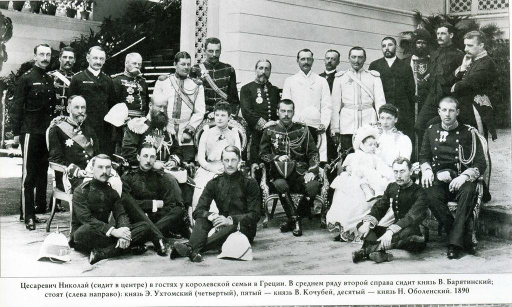 Tsesarevich Nikolai Alexandrovich visiting the royal family in Greece. The year 1890.