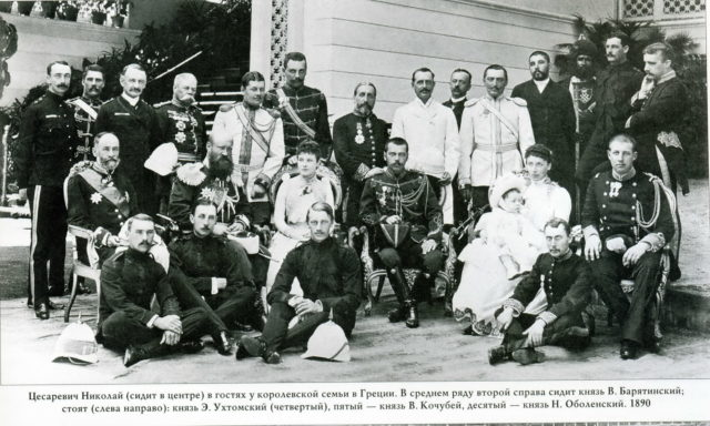 Tsesarevich Nikolai Alexandrovich visiting the royal family in Greece. The year 1890.