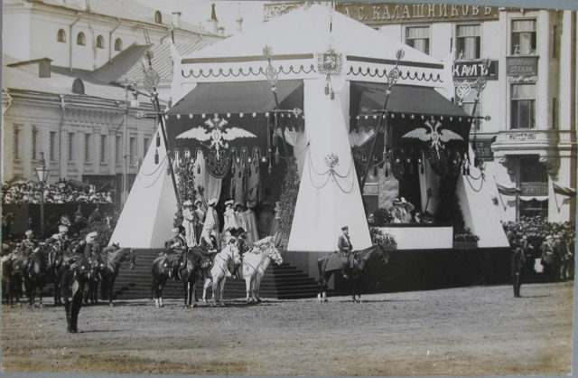 Emperor Nicholas II, in the imperial tent, the Minister of the Imperial Court, Baron VB Frederiks