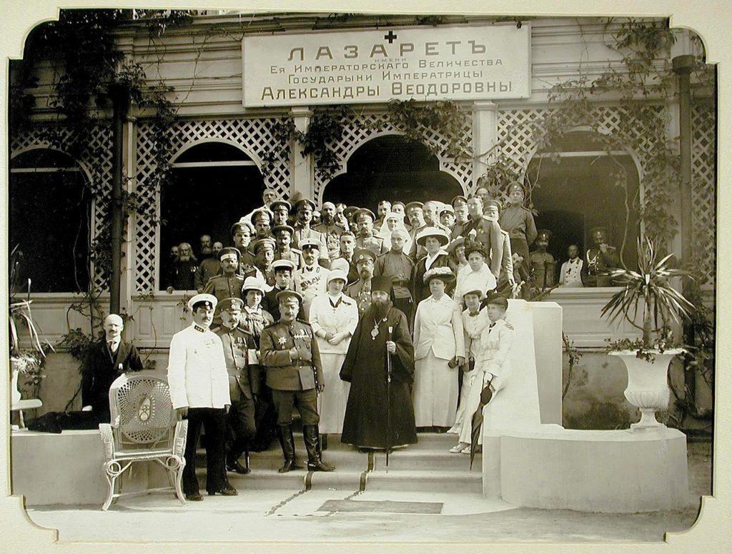 Alexander Feodorovna Infirmary Odessa, 1900-1914