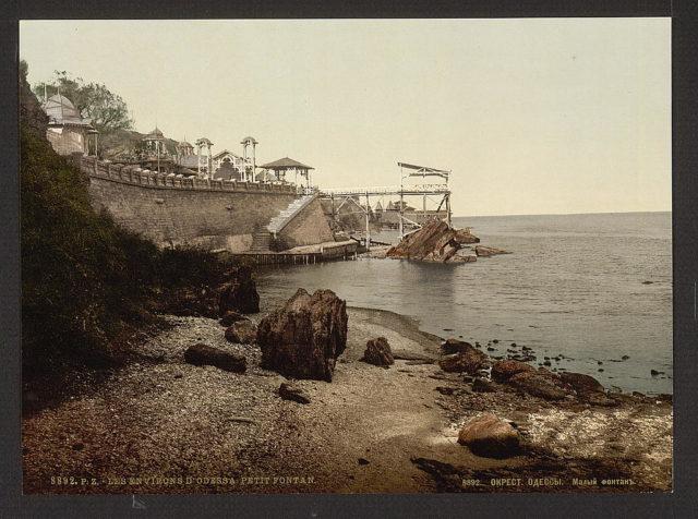 Cape Malyi Fontan, Odessa
