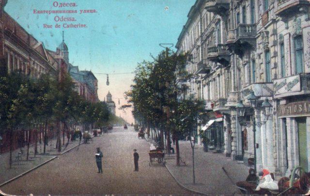 Catherine Street, Odessa, 1900-1914