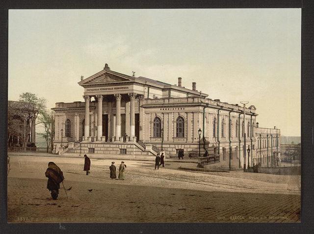 City Library. Odessa, 1900-1914
