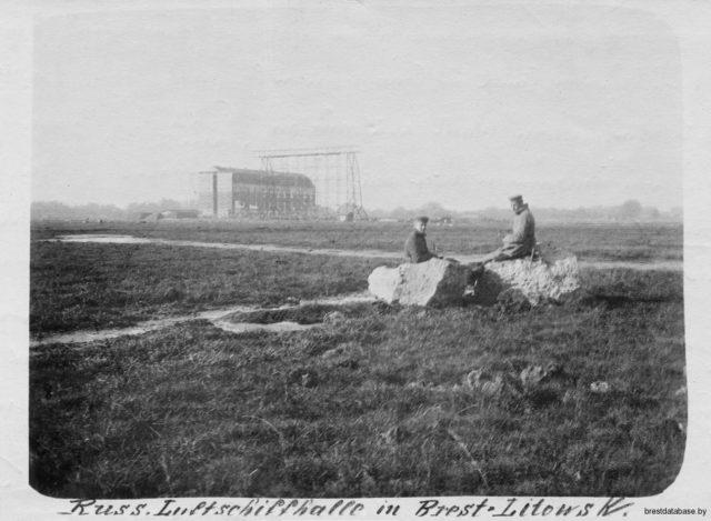 Dirigible in Brest-Litovsk Fortress