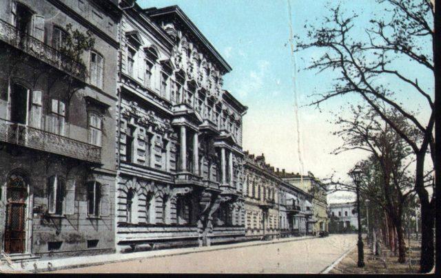 Odessa street, 1900-1914