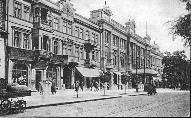 Odessa, Shopping street 1900-1914