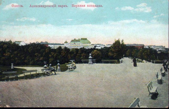 Odessa, Alexandrovsky Park 1900-1914