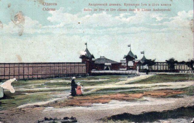 Odessa, Andreevsky Liman 1900-1914
