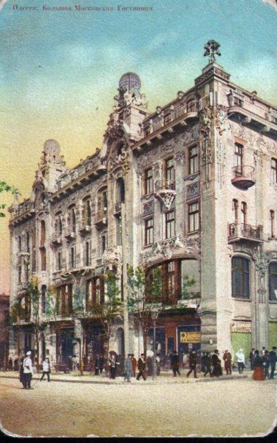 Odessa, Big Moscow Hotel, 1900-1914