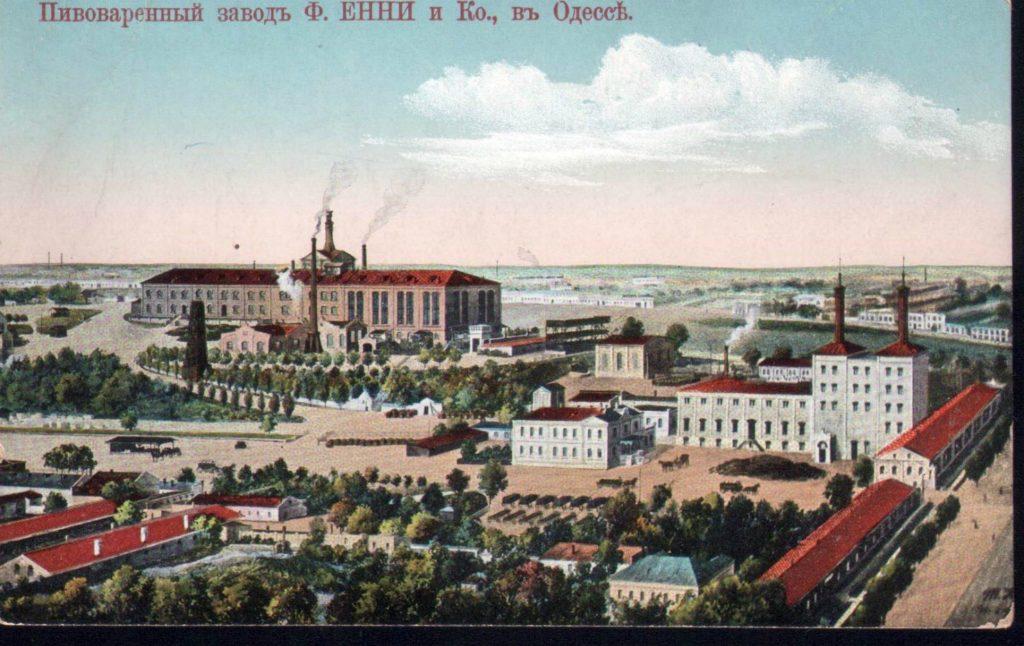 Odessa Brewery, 1900-1914