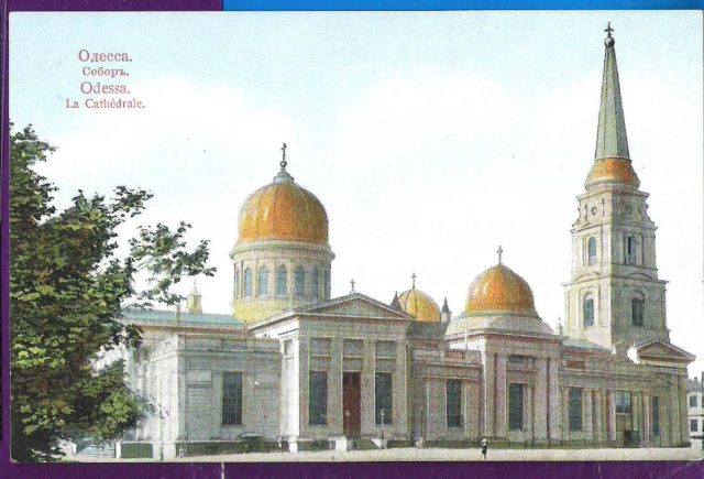 Odessa Cathedral postcards
