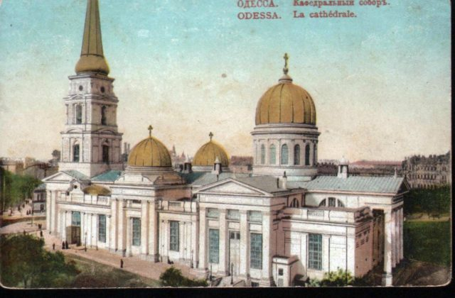 Odessa Cathedral in 1900s