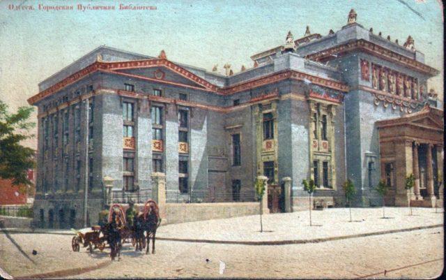 Odessa City Public Library 1900-1914