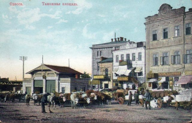 Odessa, Customs Square 1900-1914
