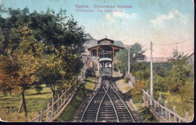 Odessa Funicular, 1900-1914