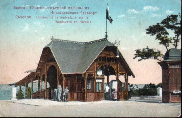 Odessa funicular station, 1900-1914