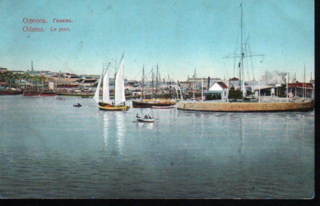 Odessa Harbor postcard
