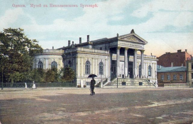Odessa Libray and Museum 1900-1914