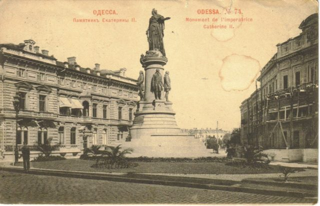 Monument to Catherine II The Great