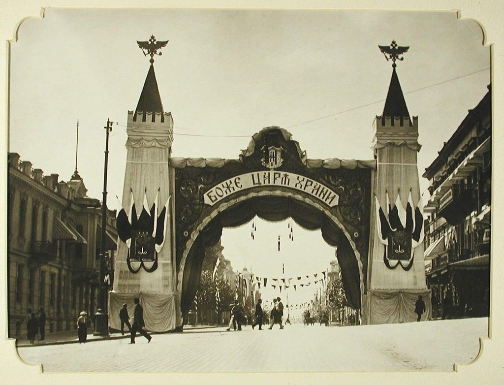 Odessa, Nicholas II arch, 1914-19151900-1914
