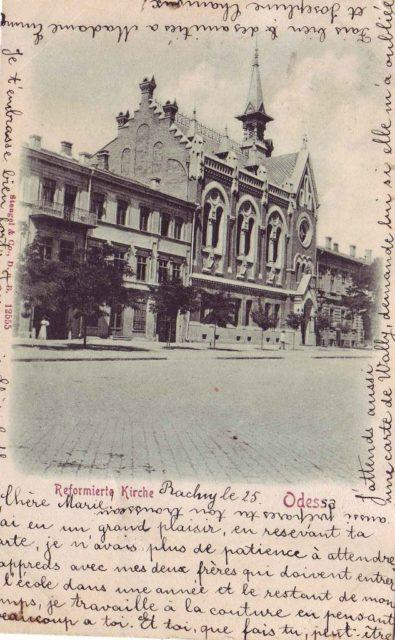 Odessa, Protestant Church, 1900-1914