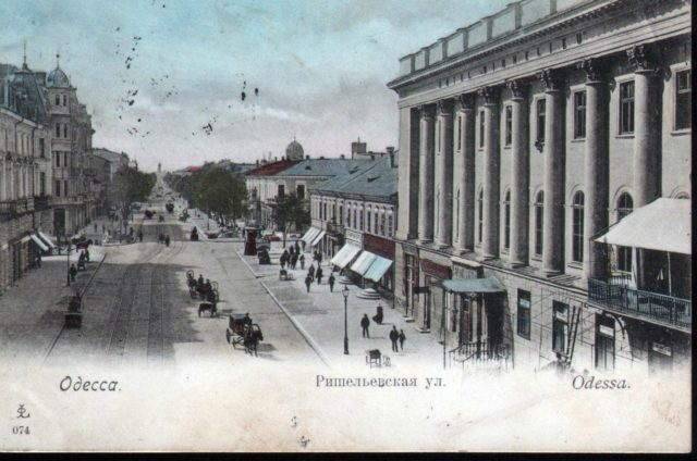 Odessa, Richelieu Street 1900-1914