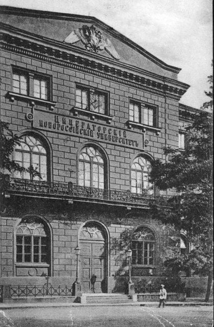 Odessa University, 1900-1914