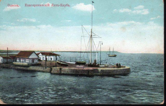 Odessa Yacht Club