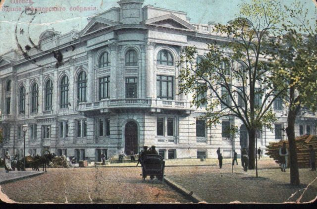 Officers Club, Odessa, 1900-1914