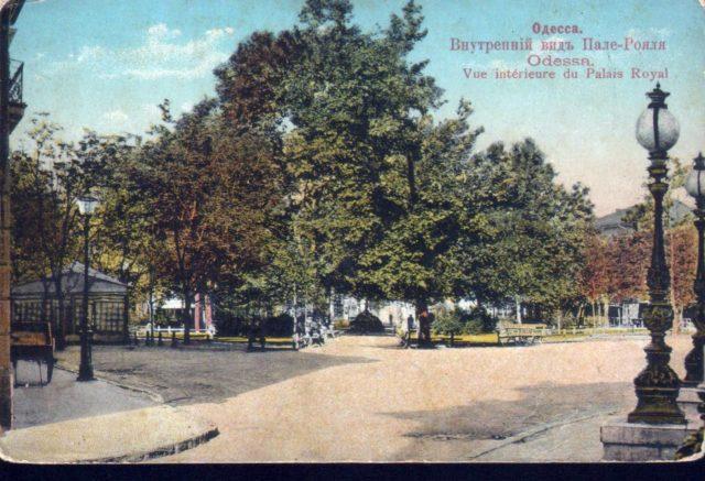 Palais Royal, Odessa, 1900-1914
