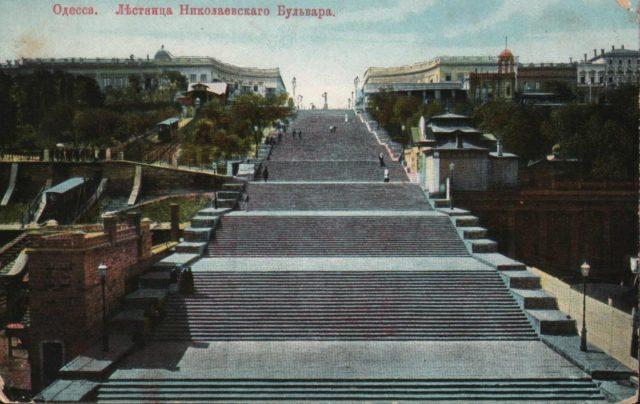 Potemkin Stairs, Odessa, 1900-1914