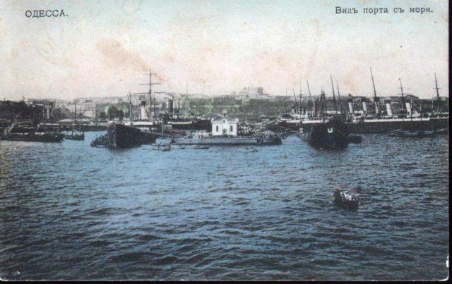 Praktychna Harbor, Port of Odessa