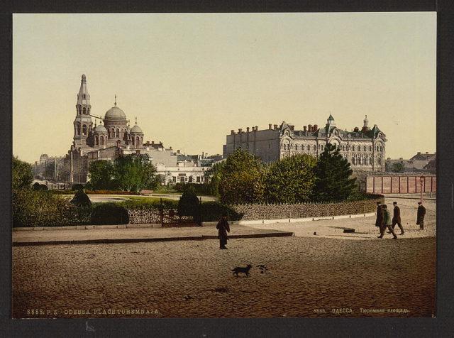 Prison Square, Odessa, 1900-1914